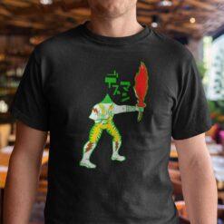 Deathman Game Shirt