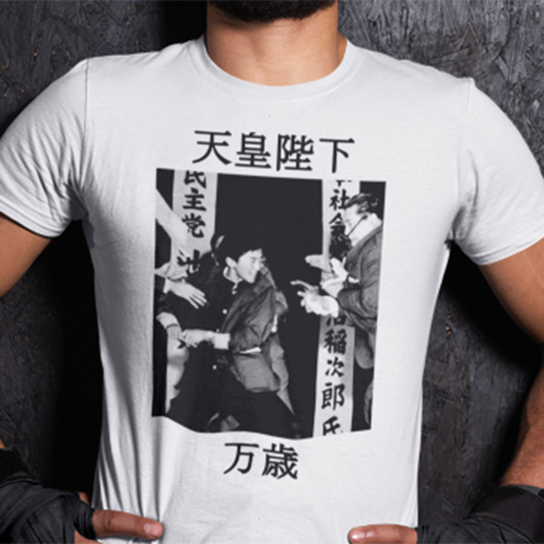 Otoya Yamaguchi Shirt Otoya Yamaguchi Assassination Political Tee