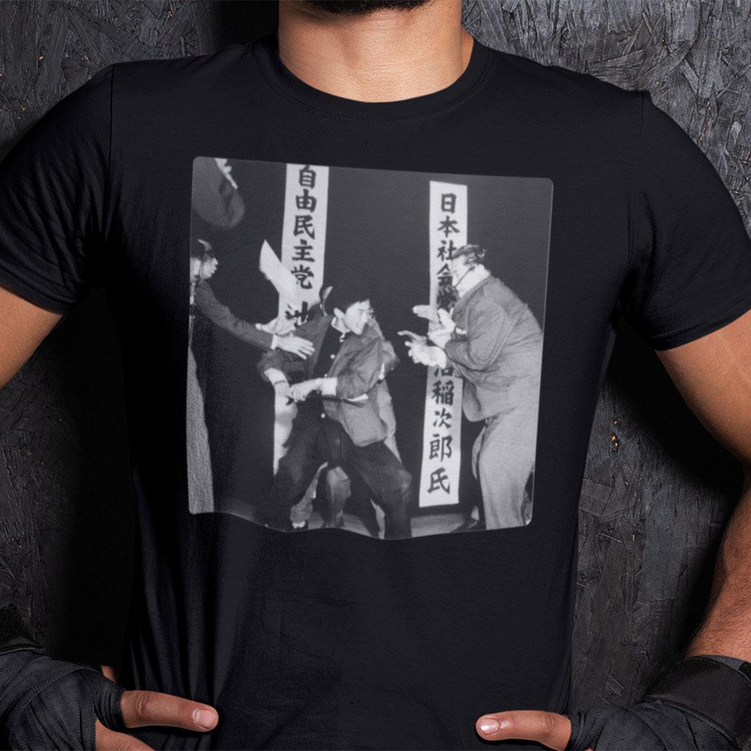 Otoya Yamaguchi Shirt Otoya Yamaguchi Assassination