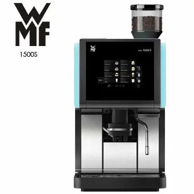 營業用全自動咖啡機WMF 1500 S【良鎂咖啡吧臺物料商】   良鎂咖啡精品館 - Rakuten樂天市場