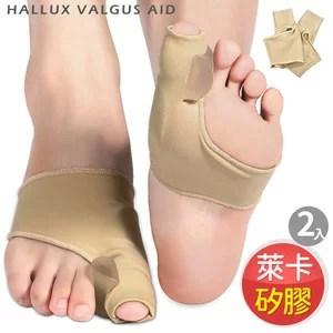 升級版拇趾外翻專用彈性襪(1雙超薄型)拇指外翻襪.透氣分指套分趾器.防磨拇指套姆趾套.腳趾頭的褓母.拇囊炎 ...