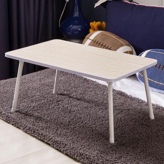小匠材筆記本電腦桌床上用可摺疊懶人學生宿舍學習書桌小桌子做桌 | 麥田印象生活館 - Rakuten樂天市場