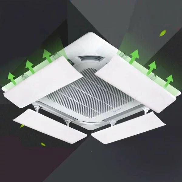 冷氣擋風板 中央空調擋風板 吸頂機通用 導風板 天花機風口導風罩防直吹 創時代 | 創時代3C - Rakuten樂天市場