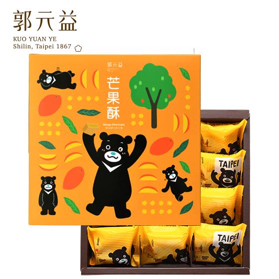 【郭元益】熊讚芒果酥11入 | 郭元益 - Rakuten樂天市場