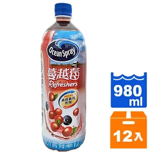 優鮮沛 蔓越莓綜合果汁飲料 980ml (12入)/箱【康鄰超市】   康鄰超市好康物廉網 - Rakuten樂天市場