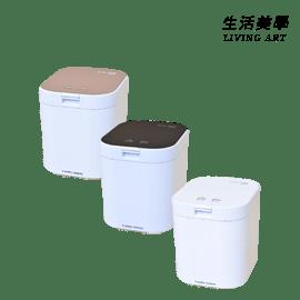 【島產業】廚餘機(PPC-11)