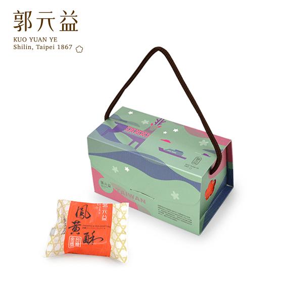 【郭元益】金獎鳳黃酥6入 | 郭元益 - Rakuten樂天市場