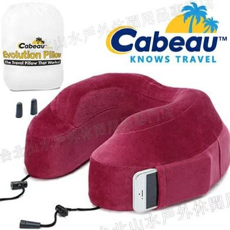 Cabeau 旅行用記憶頸枕 的價格 - 飛比價格