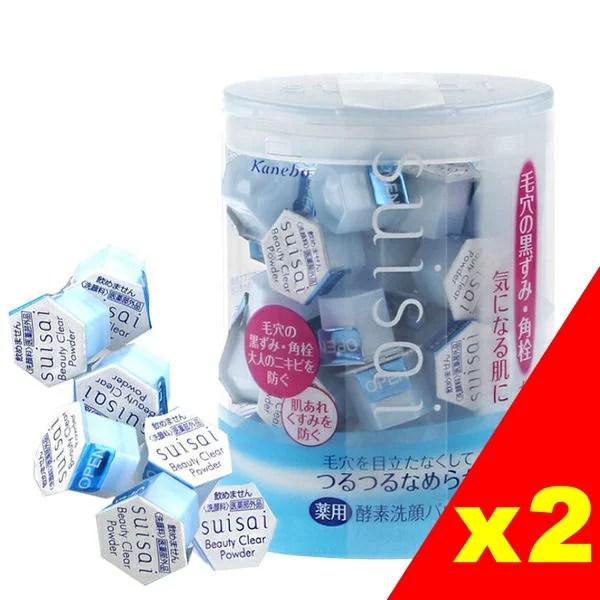 Kanebo佳麗寶 suisai 酵素洗顏粉(藍)0.4g x 32顆(2盒一組) | 露比私藏 - Rakuten樂天市場