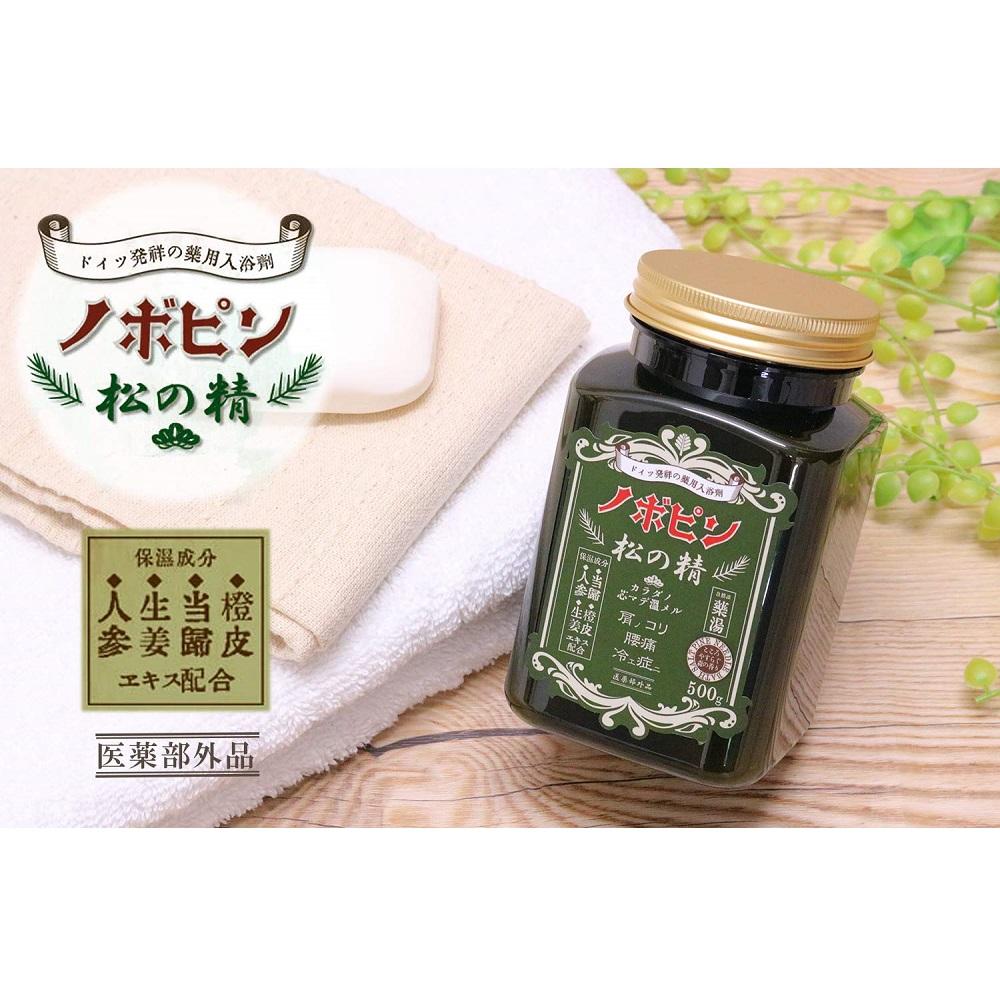 薬用入浴剤 ノボピン 松の精 500g 日本製
