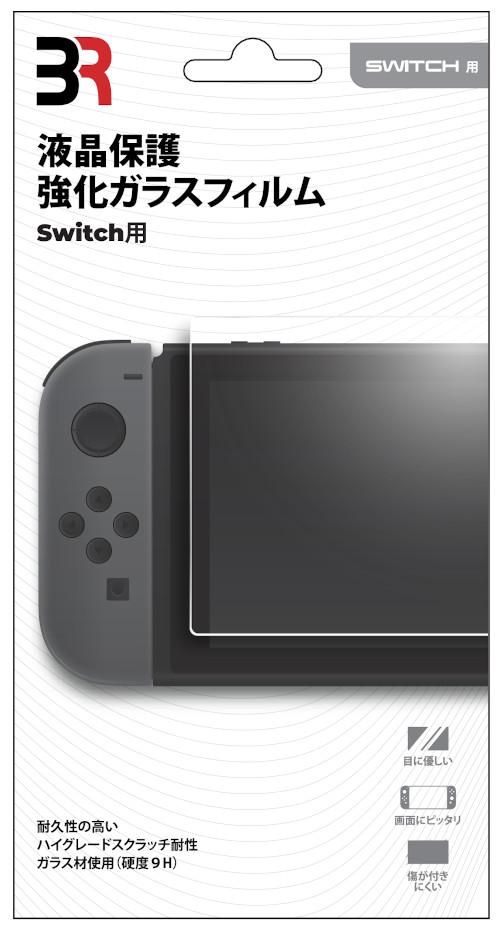 Nintendo Switch 液晶保護 強化ガラスフィルム