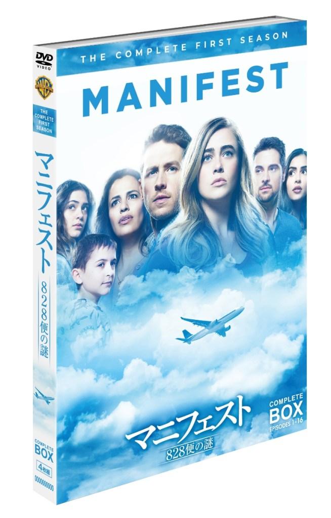 メリッサ・ロクスバーグ, ジョシュ・ダラス マニフェスト 828便の謎<シーズン1>DVD コンプリート・ボックス(4枚組)