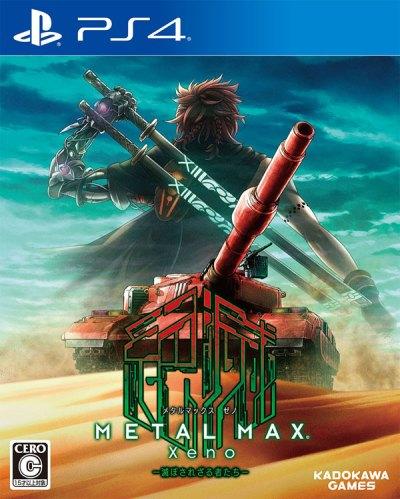 METAL MAX Xeno PS4 版