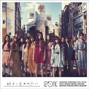 IZ*ONE 好きと言わせたい (Type-B CD+DVD)