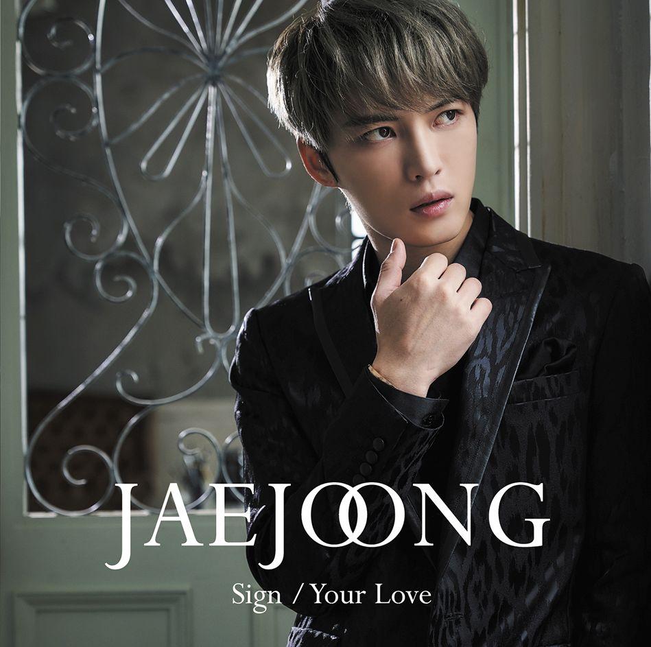 【予約】Sign/Your Love