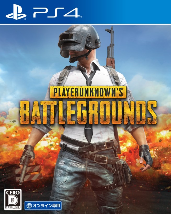 【予約】PLAYERUNKNOWN'S BATTLEGROUNDS PS4版