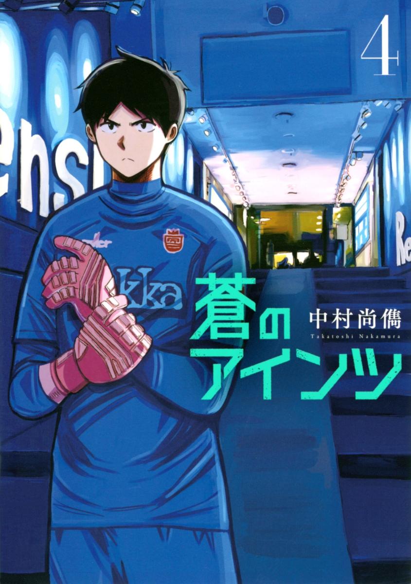 Mag Talk - Weekly Young Magazine (seinen mag by Kodansha) | Page 15 |  MangaHelpers