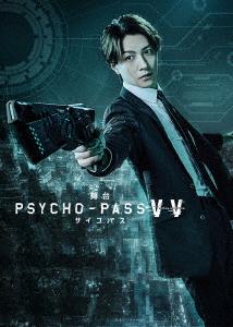 7,425円 舞台PSYCHO-PASS サイコパス Virtue and Vice【Blu-ray】