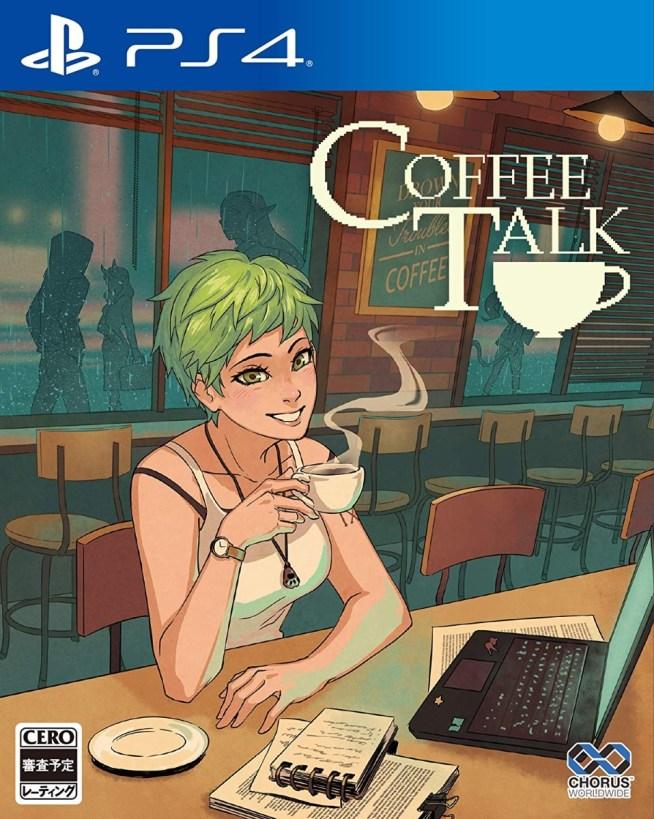 PS4 Coffee Talk PS4版