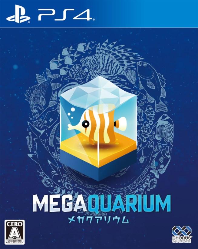 PS4 メガクアリウム PS4版
