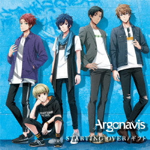 Argonavis 【楽天ブックス限定イベント抽選権付】STARTING OVER/ギフト (生産限定盤 CD+Blu-ray)