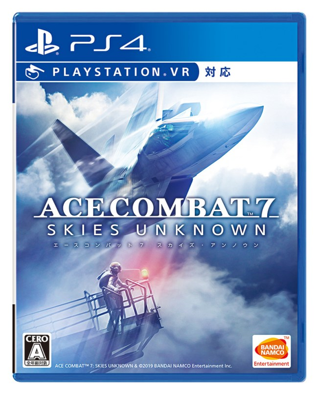 【予約】ACE COMBAT 7: SKIES UNKNOWN 通常版 PS4版