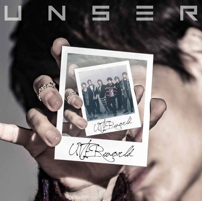 UVERworld 【先着特典】UNSER (オリジナルステッカー付き)