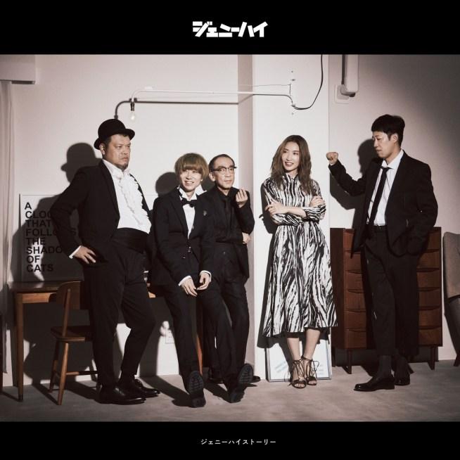 ジェニーハイ ジェニーハイストーリー (初回限定盤 2CD+DVD)