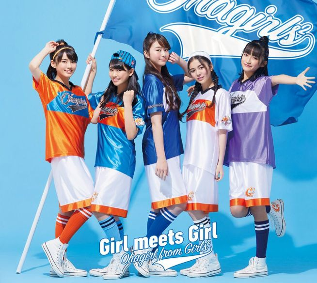 おはガール from Girls2 Girl meets Girl (CD+DVD)