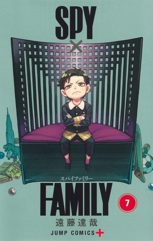SPY×FAMILY 7 (ジャンプコミックス) [ 遠藤 達哉 ]