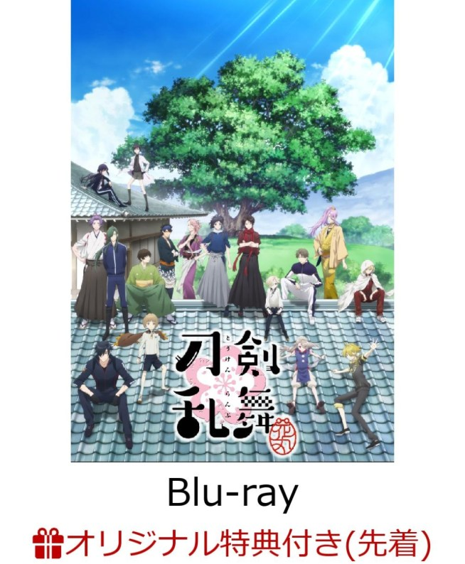 17,765円 【楽天ブックス限定先着特典】『刀剣乱舞ー花丸ー』Blu-ray BOX(極厚アクリルプレート)【Blu-ray】
