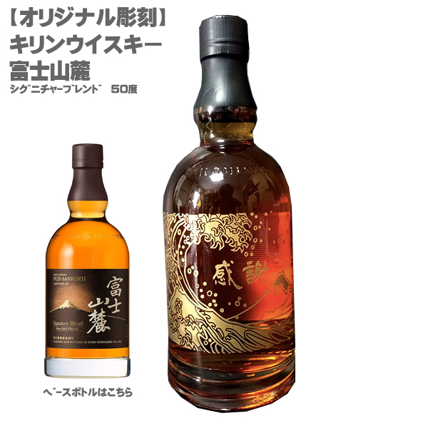 DON online shop Rakuten Ichiba shop: 長頸鹿威士忌富士山麓shigunichaburendo 50度   日本樂天市場