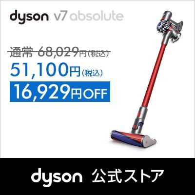 【Dyson MEGA SALE】30日09:59まで!ダイソン Dyson V7 Absolute サイクロン式 コードレス掃除機 SV11ABLPRO レッ...
