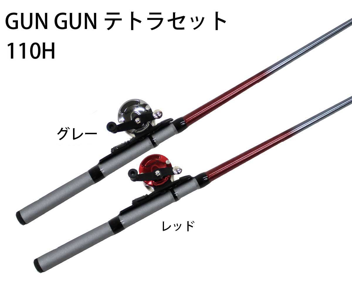 Ewestcoast Rakuten Ichibaten Tetraset Rod Gungun Tetra110h Reel Meta Catch Dx Rod Reel Set