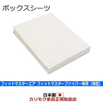 Compare S On Thin Mattress Ping Low