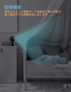 ネットワークカメラおすすめは!赤ちゃん、介護を見守ってくれる!