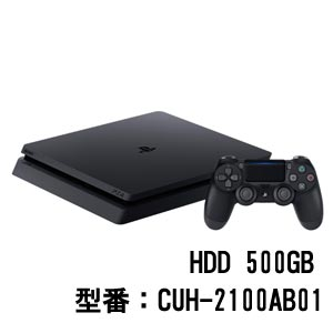 PlayStation 4 ジェット・ブラック 500GB【お一人様一台限り】 ソニー・インタラクティブエンタテインメント [CUH-2100AB01 PS4ブラック500GB]【返品種別B】
