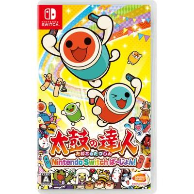 【デジタル特典付】【Nintendo Switch】太鼓の達人 Nintendo Switchば〜じょん! バンダイナムコエンターテインメント [HAC-P-A...