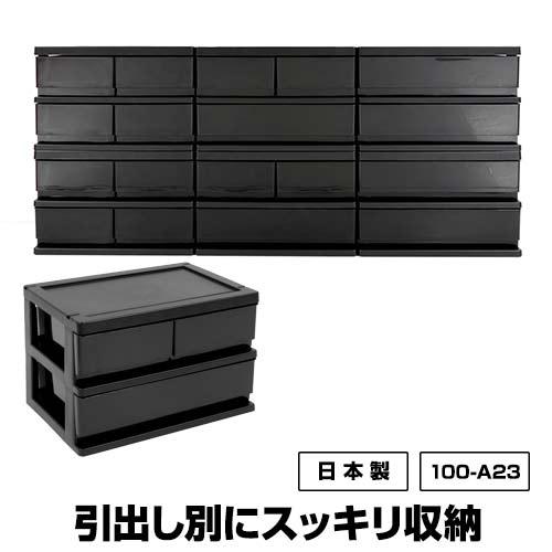 楽天市場】モノトーン 収納ボックスの通販
