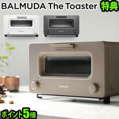 送料無料 バルミューダ トースターあす楽14時迄 正規品 P5倍 バルミューダ ザ・トースター BALMUDA The Toaster K01E ( 2017年...