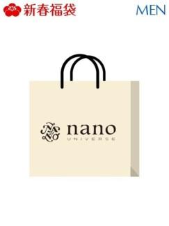 [2021新春福袋] nano・universe [MEN]