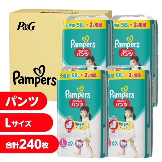 「【8枚増量+送料無料】パンパース さらさらケア パンツ Lサイズ 240枚(58枚+2 ×4) 紙おむつ箱入り【パンツタイプ】【…」を楽天で購入