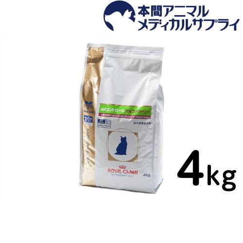 「【送料無料】ロイヤルカナン 食事療法食 猫用 PHコントロール オルファクトリー ドライ 4kg」を楽天で購入