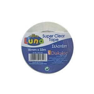 ΣΕΛΟΤΕΙΠ SUPER CLEAR 12MMx33M LUNA OFFICE