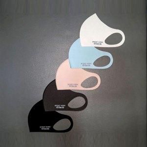 DAEDO Training Mask - Προστατευτική μάσκα γυμναστικής