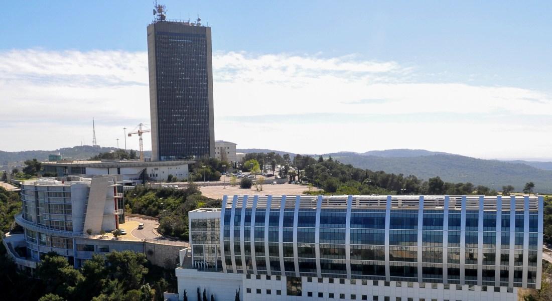 A photo of the University of Haifa in Israel