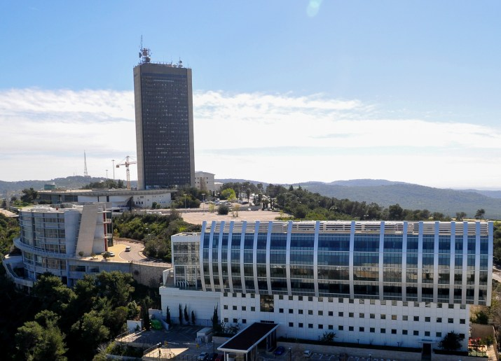 A photo of the University of Haifa in Israel