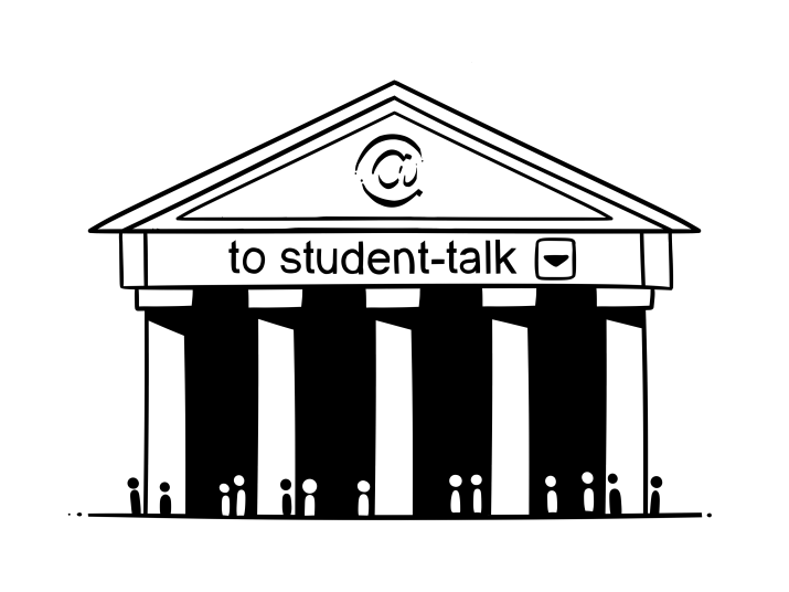 "A cartoon drawing of the outside of a government building with the words ""to student-talk"""