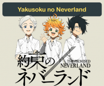 "An image showing the protagonists of ""The Promised Neverland,"" from left to right: Norman wears a white shirt and has short silver hair, Emma wears a white shirt and has short orange hair, and Ray wears a white shirt and has short black hair."