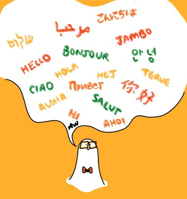 "A person with a speech bubble floating above them. The speech bubble contains the word ""hello"" in over 15 different languages"